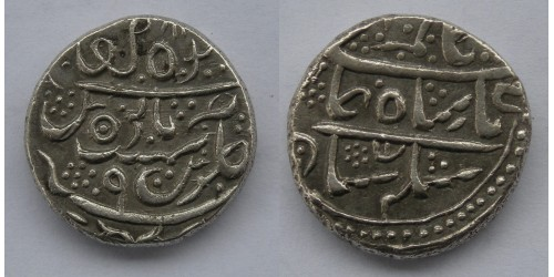 Индия. Биканир. Аламгир II. Рупия 1755 года. Вес 11,13 грамма.