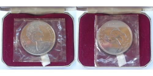 Мэн о-в. 1 крона 1970 года. Серебро. В оригинальной коробке.