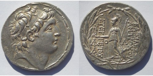 Государство Селевкидов, Антиох VII Эвергет, 138-129 годы до Р. Х., AR тетрадрахма. Вес 16,34 грамма.