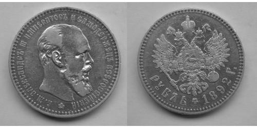 Россия. 1 рубль 1892 года АГ. Голова малая. Борода доходит до надписи.