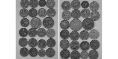 Подборка серебряных монет 23 шт.