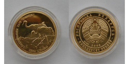 """Белоруссия. Золото. 50 рублей 2006 года. """"Серый журавль"""". Тираж 3000 шт. В оригинальной капсуле."""