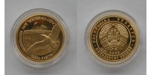 """Белоруссия. Золото. 50 рублей 2006 года. """"Чайка клыгун"""". Тираж 3000 шт. В оригинальной капсуле."""