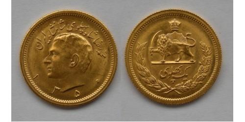 Иран. 1 пахлави 1972-73 года. Золото. Яркий штемпельный блеск.