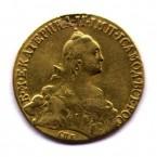 Монеты России, РСФСР, СССР и РФ